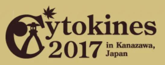 5th Annual Meeting of the International Cytokine & Interferon Society (ICIS)